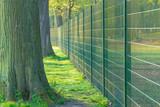 Metal fence in urban Park - 213920187