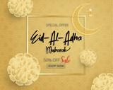 Festival of Sacrifice, Eid-Al-Adha Mubarak,vector sale promotion banner on Arabic pattern gold background - 213968333