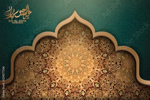Projekt kaligrafii Eid Al-Adha