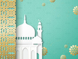 Islamic holiday design