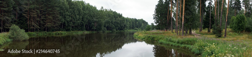 Panorama of river - 214640745