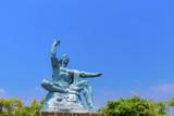 長崎平和公園の風景