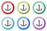 Anchor vector icon set. Colorful flat design web icons on white background in eps 10.