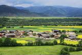 The Tibetan Village