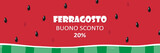 Cute cartoon vector watermelon slice horizontal banner, header for italian traditional august holiday Ferragosto. Template for sale and special offers design. - 215185190