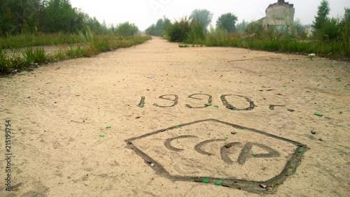 Foto Spatwand Oude verlaten gebouwen USSR 1990