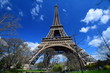 The iconic Eiffel Tower in Paris, as taken from the Champ Du Mars on a spring day