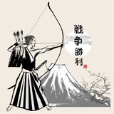 Japanese Kyudo archer - 215370774