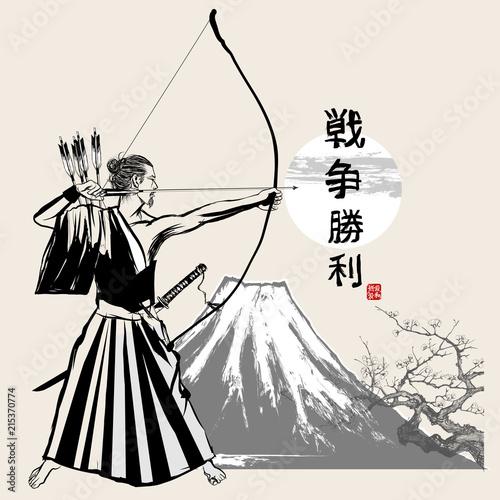 Foto Spatwand Art Studio Japanese Kyudo archer