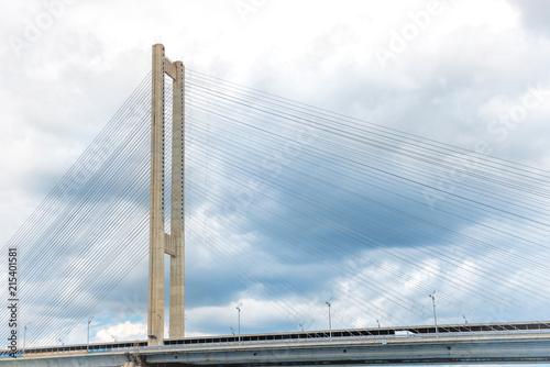 Cable bridge over river. Ukraine, Kiev, Dnepr river