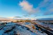 Panormaic view of icelnadic tundra