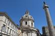 Quadro Santissimo Nome di Maria al Foro Traiano in Rome, Italy