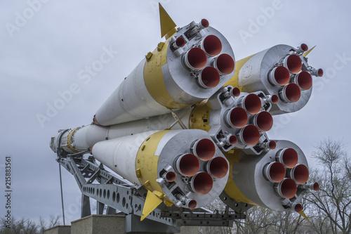 Aluminium Heelal Soyuz rocket on display in park