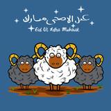Vector Illustration Muslim Holiday