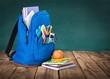 School bag. - 216314555