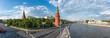 Leinwanddruck Bild - Panoramic view of the Moscow Kremlin and the river