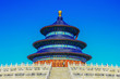 Beijing, China - built in the 15th Century, the Temple of Heaven stands in central Beijing, and it's one the 53 Unesco World Heritage Sites of China