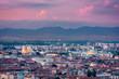 Beautiful aerial view over Sofia, the capital of Bulgaria - 216607948