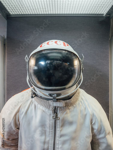 Soviet cosmonaut or spaceman suit with words USSR on helmet - 216813121