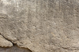 Ancient epigraph on wall in Arsemia ancient city of Adiyaman