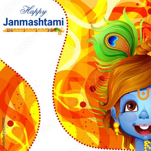 Wall Decoration for Janmashtmi