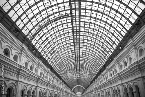 Leinwandbild Motiv GUM Moscow