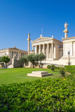 Academy of Athens - Greece - 217130381