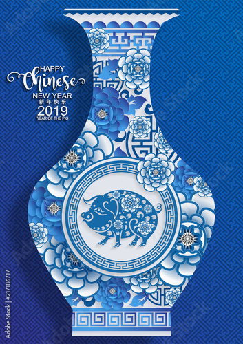 Happy chinese new year 2019 Zodiac sign with gold paper cut art and craft style on color Background.(Chinese Translation : Year of the pig) - 217186717