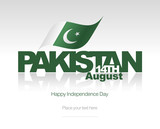 Pakistan Independence Day flag logo icon banner