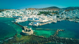 Ancient ruins of Venetian castle in the harbor of Naoussa town, view from above, Paros island, Greece - 217660743