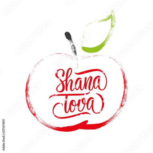 Shana Tova hand lettering with brush stroke apple. Jewish New Year ...