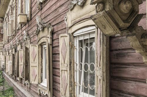 Poster Wooden houses in Irkutsk, Siberia