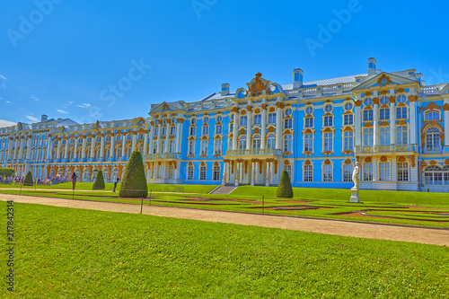 Park Puszkino. Petersburg.