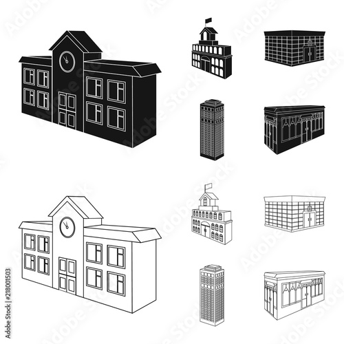 Fridge magnet Bank office, skyscraper, city hall building, college building. Architectural and structure set collection icons in black,outline style vector symbol stock illustration web.