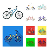 Children bicycle, a double tandem and other types.Different bicycles set collection icons in cartoon,flat style vector symbol stock illustration web. - 218002190