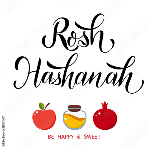 Rosh hashanah shana tova calligraphy text for jewish new year rosh hashanah shana tova calligraphy text for jewish new year blessing of happy new m4hsunfo