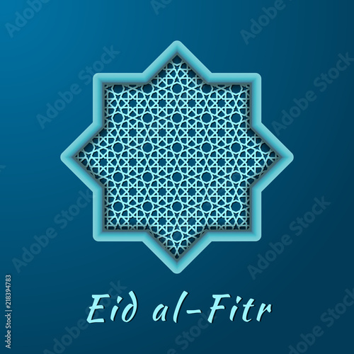 Eid Al Fitr Greeting Card With Octagonal Star Decorated With Oriental Ornaments On Turquoise