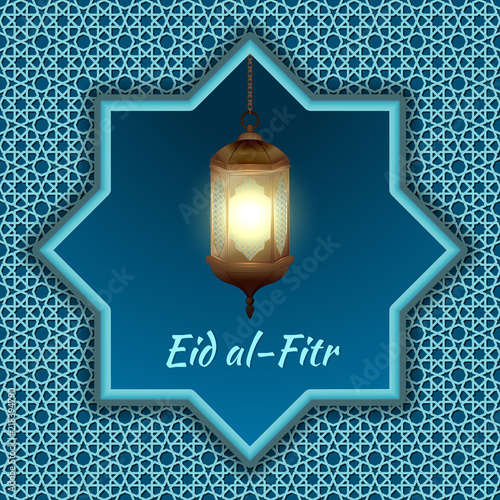 Eid Al Fitr Greeting Card Decorated With An Oriental Ornament With An Octagonal Star
