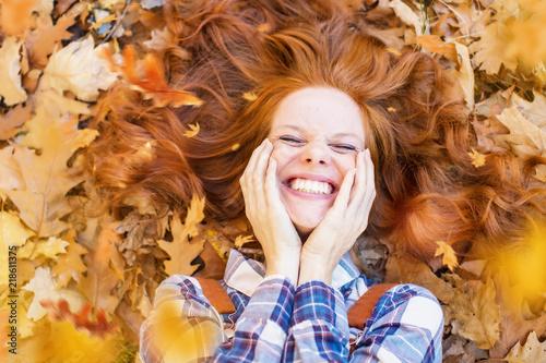 autumn beauty  - 218611375