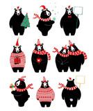 Christmas Set With Cute Bear. - 218746183
