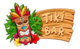 Tiki tribal wooden mask. Hawaiian traditional character. Hawaii - 218805356