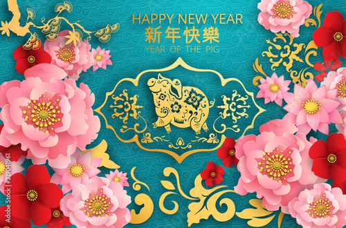 happy new year 2019 card with piggy and floral pattern