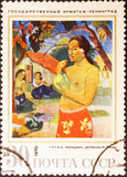 Painting by Gauguin on russian postage stamp - 219205502