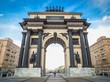 Triumphal arch in the middle of Moscow streets