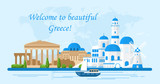 Vector illustration of Greece travel concept.Welcome to Greece. Santorini buildings, Acropolis and temple icons. Tourism banner in bright colors and flat cartoon style. - 219273996