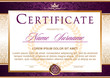 Certificate in the official, solemn, elegant, Royal style in violet, purple and gold tones, with the image of the crown(horizontal format)