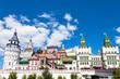 view of Izmaylovskiy Kremlin in Moscow city