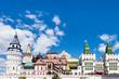 white stone Izmaylovskiy Kremlin in Moscow city