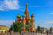 Moscow, Russia - In the Russia capital you can find a stunning mix of soviet heritage and modernity, leaded by the Red Square and the Kremlin