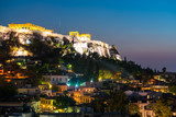 Athens at Night - 219693180